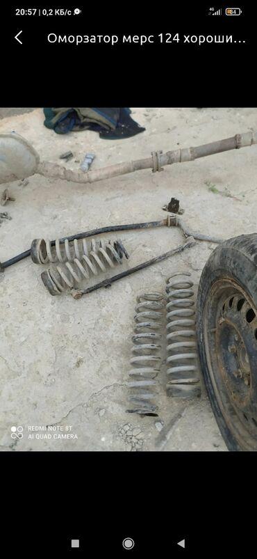Транспорт - Манас: Продаются пружины мерс 124 хорошие состояние штук 800сом