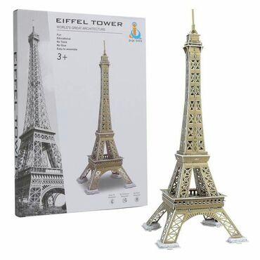3D PUZZLE KOLEKCIJA -PUT OKO SVETA Cena : 500 Dinara Pomoću