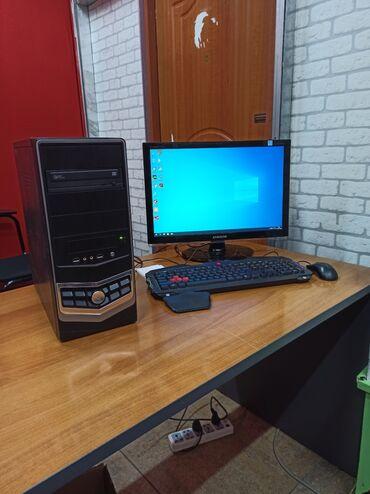 Недорогой игровой компьютер i3.Характеристики:i3-32104gb500gbGtx750ti