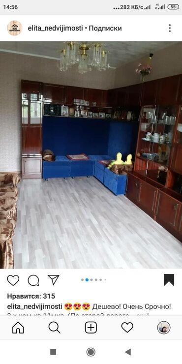 мойка-со-шкафом в Кыргызстан: Продается детский гарнитур желтого цвета со всеми принадлежностями как