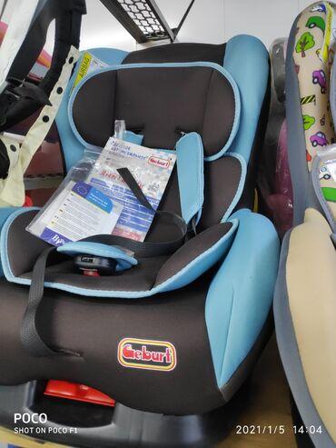 Химчистка автомобиля - Кыргызстан: Детское автомобильное кресло . Произведено в России . Универсально для