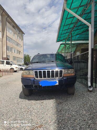 Jeep - Бишкек: Jeep Grand Cherokee 4 л. 2000