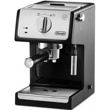 Кофеварка DELONGHI ECP 33.21 ---рожковая кофеварка, 1100 Вт, корпус