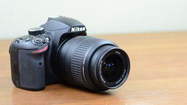 bel üçün karsetlər - Azərbaycan: Nikon D3200 yenidir ad günlərində şəkil və video çəkilib