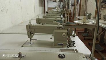 швейная машинка зингер цена в Кыргызстан: Прямой строчка Тупикал состояние Почти новые. Очень мало