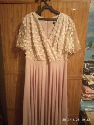 вечернее платье 52 54 размер в Кыргызстан: Вечернее-платье,платье на свадьбу для мамы. 52 54 размер
