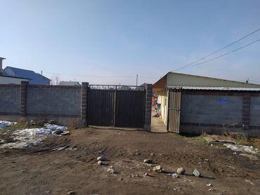 Ремонт коробки механика бишкек - Кыргызстан: Долгосрочная аренда домов: 25 кв. м, 2 комнаты