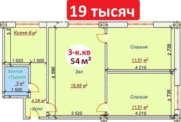 последняя 3-комн. кв - 19 тысяч $ в строящемся доме 54,11м² гагарина/б в Бишкек