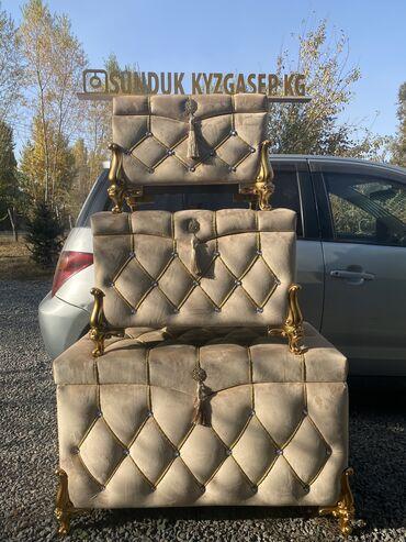 Сандык - Кыргызстан: Наши красавицы невесты будьте счастливы!!! На прокат +акссесуары Су