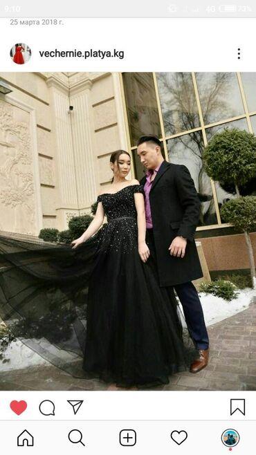 платье в пол с разрезом в Кыргызстан: Продаю платье, чёрного цвета с паетками! Одевала один раз!