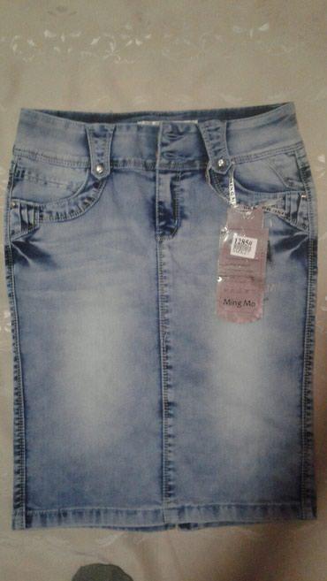 синяя юбка в Кыргызстан: Новая юбка 27 размера