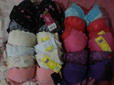 Бюстгальтер для маленького бюста - Кыргызстан: Оптом бюстгальтеры, лифчики. цена за 1 штук. мин 10 штуки продается