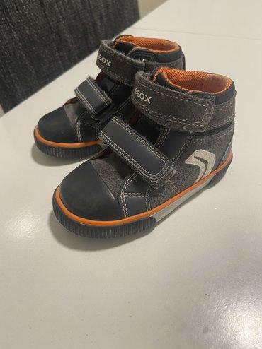 Za decu   Sabac: Geox patike cipele broj 21, odlicno ocuvane, malo nosene