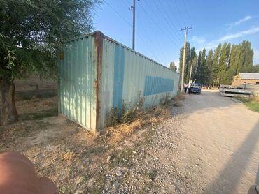 контейнеры бишкек in Кыргызстан | ОБОРУДОВАНИЕ ДЛЯ БИЗНЕСА: Контейнер алабыз 40 тонналык морской  Куплю контейнер 40т морской