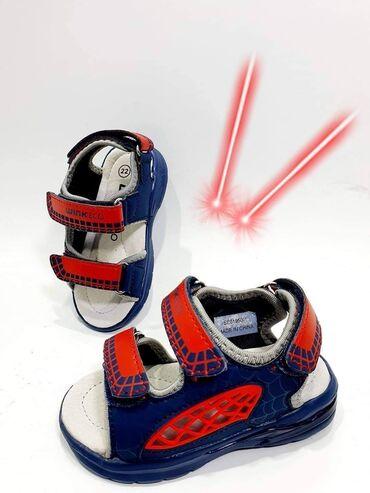SNIZENJE Ultra lagane LED svetlece sandalice svetle na pritisak