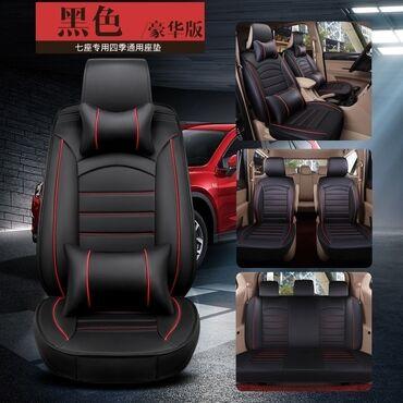 Авточехол на  Honda Stepwgn Цена указана без учета доставки   все м