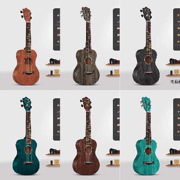 бас гитары в Кыргызстан: Гавайские гитары  укулеле