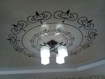 Натяжные потолки европейские в Бишкек