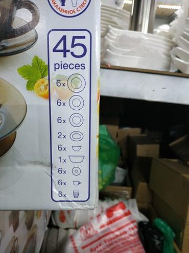 luminarc francuzskoe steklo в Кыргызстан: Посуда набор 45персон Luminarc по городу доставка бесплатна