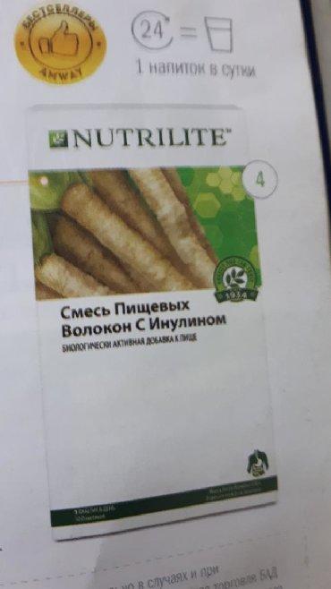 акита ину хатико в Кыргызстан: Смесь Пищевых Волокон С Инулином#Nutrilite# бад