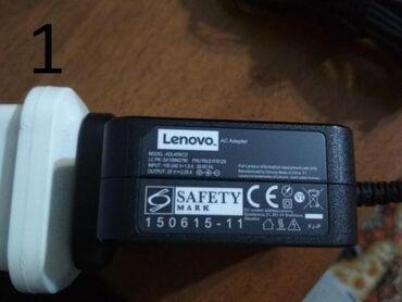 Блок питания оригинальный Lenovo ADL45WCD, Напряжение 20.0V, Мощность