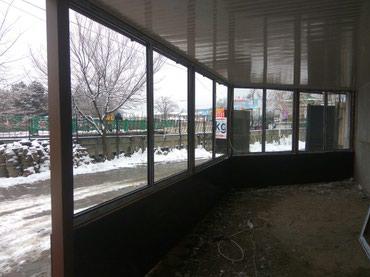 Пластиковые и алюминиевые окна двери в Бишкек