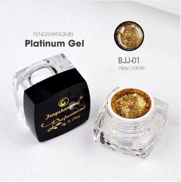 Personalni proizvodi | Zajecar: Metal gel za nokte 5g UV/LED GOLD