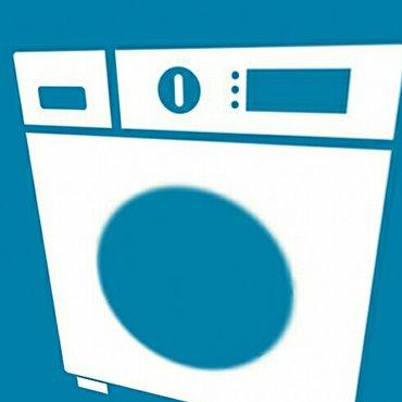 Ремонт стиральных машин. от легкой руки нашего мастера вы подарите сво в Бишкек