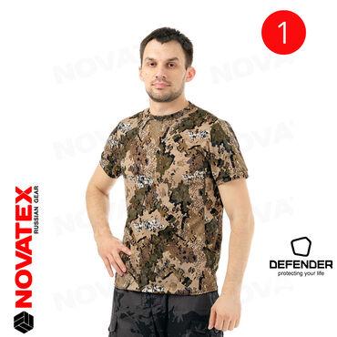 трико мужское в Кыргызстан: Футболка «Кобра»(ложная сетка)Мужская трикотажная футболка прямого