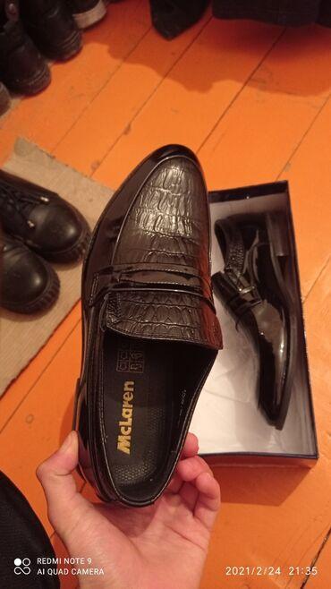 Мужская обувь - Кыргызстан: Чистый новый!