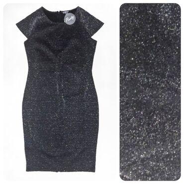 Платье из Голландии. Материал блестящий. Новое. Размеры S/M/L/XL