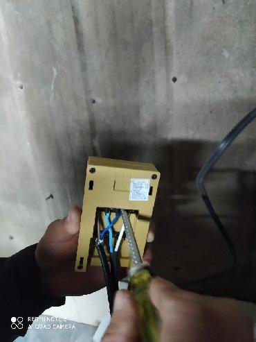 электрик верхолаз в Кыргызстан: Электрик электрик электрик электрик электрик электрик электрик электри