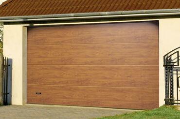 Ворота Секционные, гаражные и промышленные. Гарантия качества. Быстрые