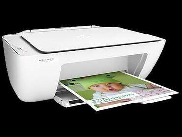 hp принтеры в Азербайджан: Printer HP3 u birinde renli ağ - qara printer -kseroks skaner bir il