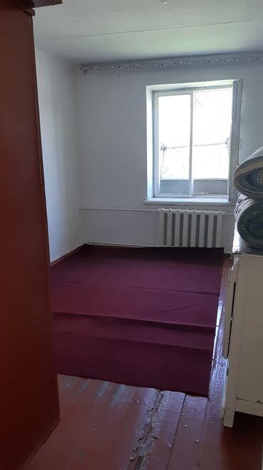 туалетная бумага бишкек в Кыргызстан: 1 комната, 14 кв. м