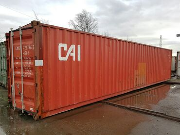 Куплю контейнеры. 40 тонн. (40ft).   Куплю 5 контейнеров