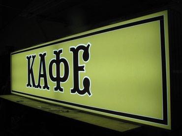 Bakı şəhərində İcarəyə götürərəm kafe,restoran,pab.Rusiyadan gəlmişəm.