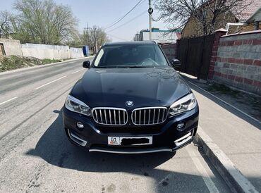 BMW X5 3 л. 2015 | 108000 км