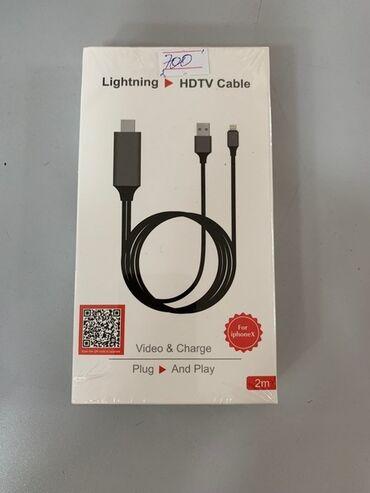 hdmi kabel в Кыргызстан: Кабель Lightning - HDTV, предназначен для отображения содержимого