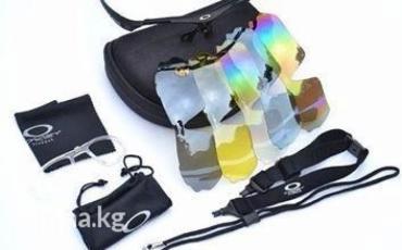 Фирменные спортивно-тактические очки в Бишкек
