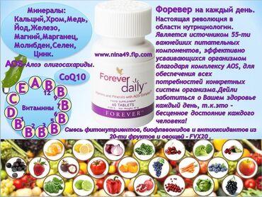 Детский витамин Кидс Мультивитамин Состав В,комплекс. D3 А,Е, С