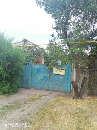 Продажа, покупка домов в Кара-Балта: Продам Дом 17 кв. м, 4 комнаты