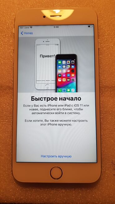 На запасные части (FMI-ON) iPhone 6s plus, 64 гб., space gray, в