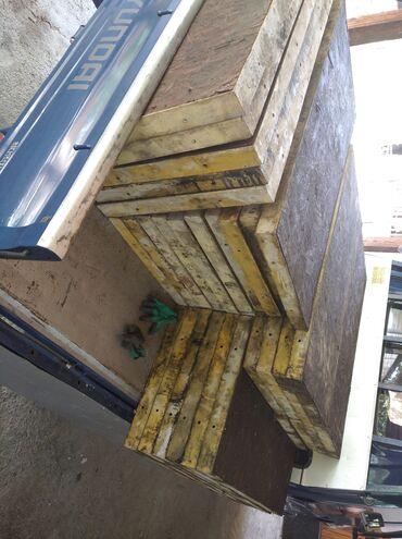 Ремонт и строительство - Кызыл-Кия: Опалубка опалубка опалубка  Продаю опалубки местного производства 60