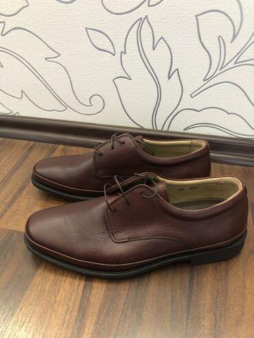 Мужские туфли 100% кожа стельки тоже кожаные Турция,43размер, но