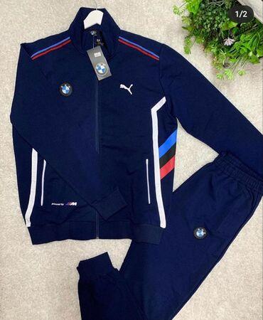 Спортивные костюмы - Кыргызстан: В наличии мужские спортивные костюмы, хлопок,Турция,размеры M,XL