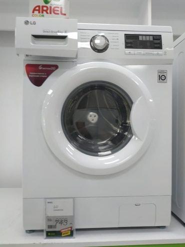 Sumqayıt şəhərində Öndən Avtomat Washing Machine LG 10 kq.