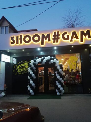 В Кафешку SHOOM#GAM требуется срочно су-шеф  График гибкий