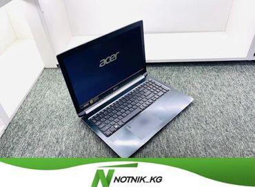 gtx 1050 ti бишкек in Кыргызстан   СТОЛ КОМПЬЮТЕРЛЕРИ, ЖУМУШ СТАНЦИЯЛАРЫ: Ноутбук-игровой(и для программирования)  -Acer  -модель-A715-71G83M  -