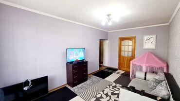 квартиры бишкек купить in Кыргызстан   АВТОЗАПЧАСТИ: 2 комнаты, 40 кв. м Бронированные двери, Не затапливалась, Совмещенный санузел